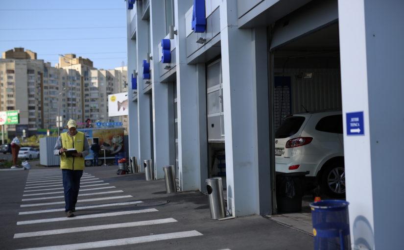 Автомойка на Харьковской