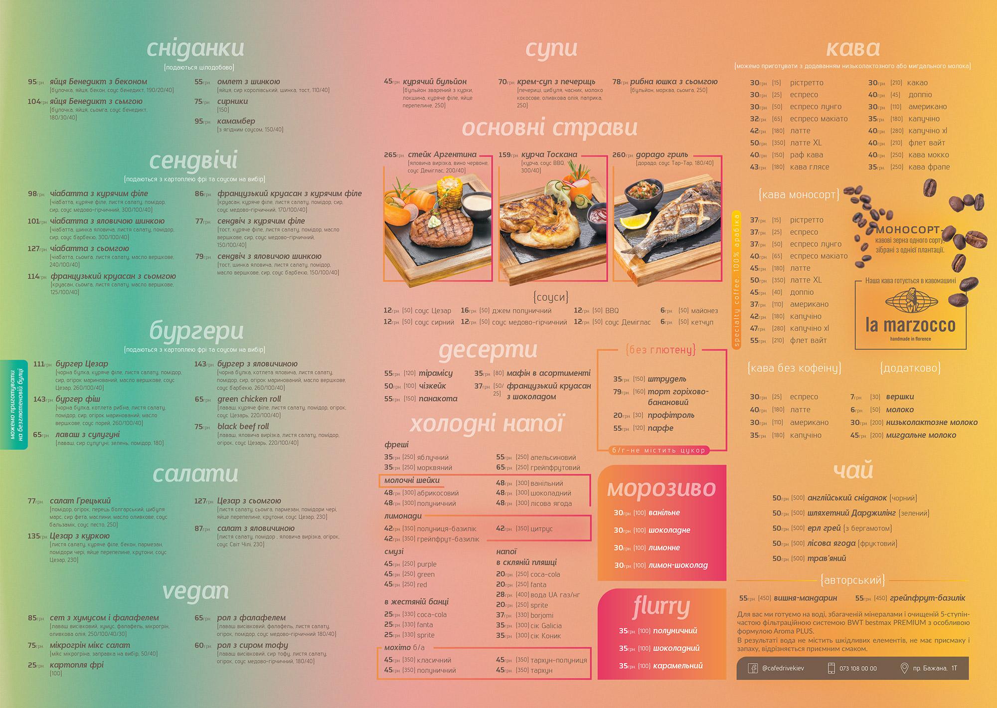 Main_menu_A3_new_final-1